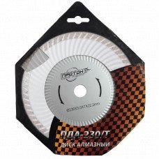 Алмазний диск по бетону Протон ПДА-230/Т (152188)