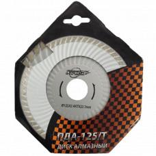 Алмазный диск по бетону Протон ПДА-125/Т (153745)