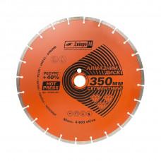 Алмазный диск 350x32 сегмент Дніпро-М (67585001)