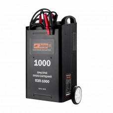 Пуско-зарядний пристрій ПЗП-1000 Дніпро-М (79022004)