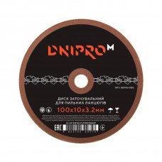 Диск шліфувальний для ланцюга Dnipro-M GD-100 100x10x3.2 мм Дніпро-М (80996000)
