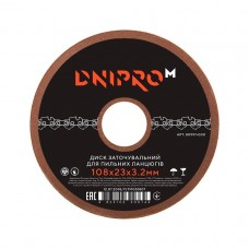 Диск заточный для цепи Dnipro-M GD-108 108x23x3.2 мм Дніпро-М (80997000)