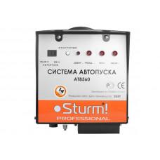 Система автопуска для PG8728E/8745E/8755E/8765E Sturm AT8560