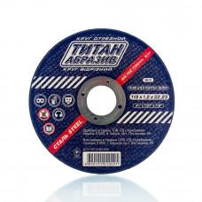Отрезной диск по металлу Титан Абразив 115 х 1.2 х 22.23 TITAN (ТА1151222)