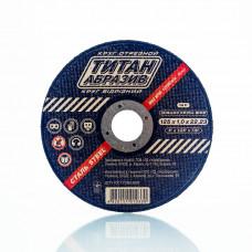 Отрезной диск по металлу Титан Абразив 125 х 1.0 х 22.23 TITAN (ТА1251022)