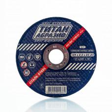 Отрезной диск по металлу Титан Абразив 125 х 2.0 х 22.23 TITAN (ТА1252022)