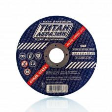 Отрезной диск по металлу Титан Абразив 125 х 2.5 х 22.23 TITAN (ТА1252522)