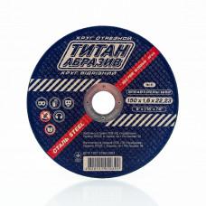 Отрезной диск по металлу Титан Абразив 150 х 1.6 х 22.23 TITAN (ТА1501622)