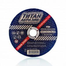 Шлифовальный круг по металлу Титан Абразив 150 х 6.0 х 22.23 TITAN (ТА1506022)