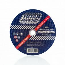 Отрезной диск по металлу Титан Абразив 230 х 2.5 х 22.23 TITAN (ТА2302522)