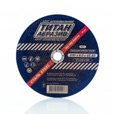 Шлифовальный круг по металлу Титан Абразив 230 х 6.0 х 22.23 TITAN (ТА2306022)