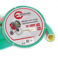 Шланг для воды 4-х слойный 1/2 INTERTOOL (GE-4107)