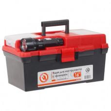 Ящик для інструменту c ліхтарем 16