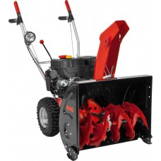Снегоуборщик бензиновый AL-KO SnowLine 620 E II (112935)