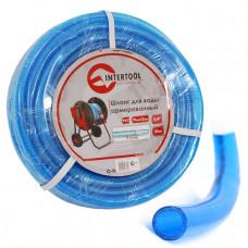 Шланг для воды 3-х слойный 3/4 INTERTOOL (GE-4073)