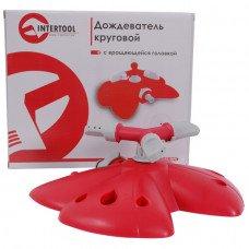 Дождеватель круговой с вращающейся головкой на базе, PP, ABS INTERTOOL GE-0070